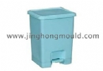 Trash Bin Mould 02