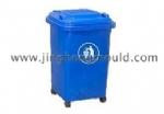 Trash Bin Mould 05